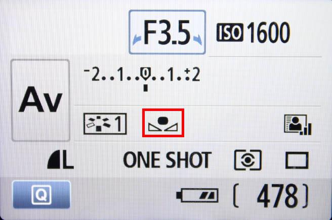 canon fotoğraf makinesi ayarları menüsü