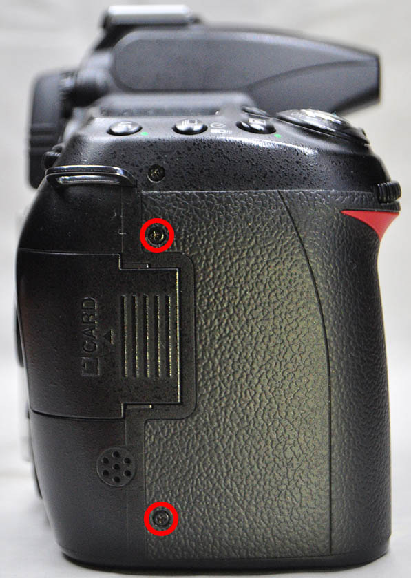 Nikon D90 SD kart kapağı