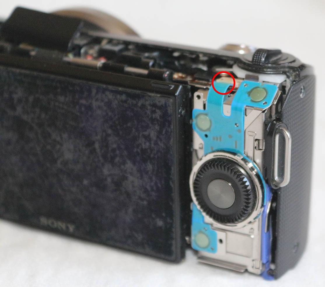 Sony Nex-5 Flex